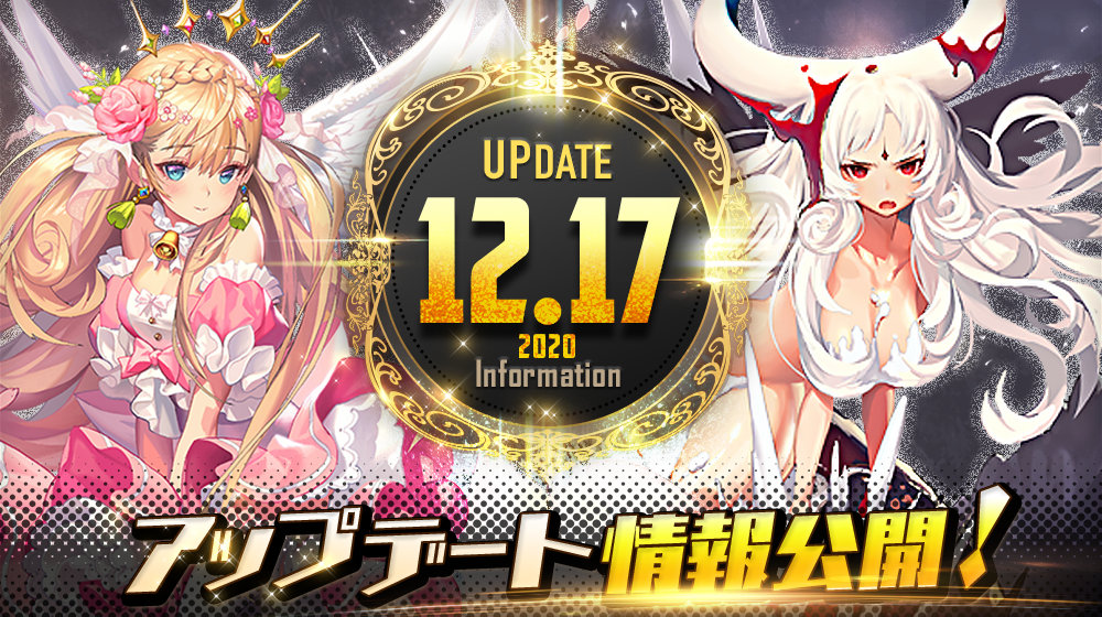 ★sns_update_1217