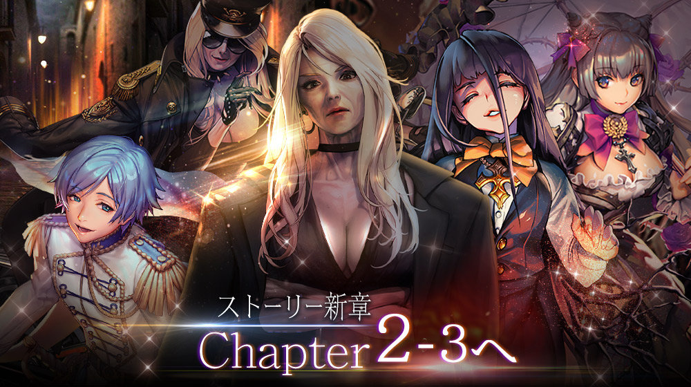 sns_Chapter.2-3