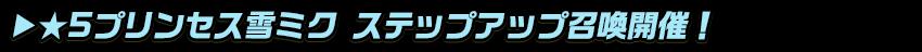 titlesub_ver2(ステップアップ)