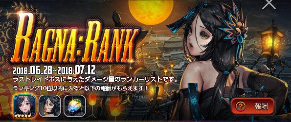bandicam_2018-06-27_16-47-21-437