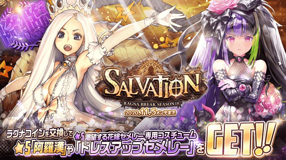jp_SNS_Image_1020_new