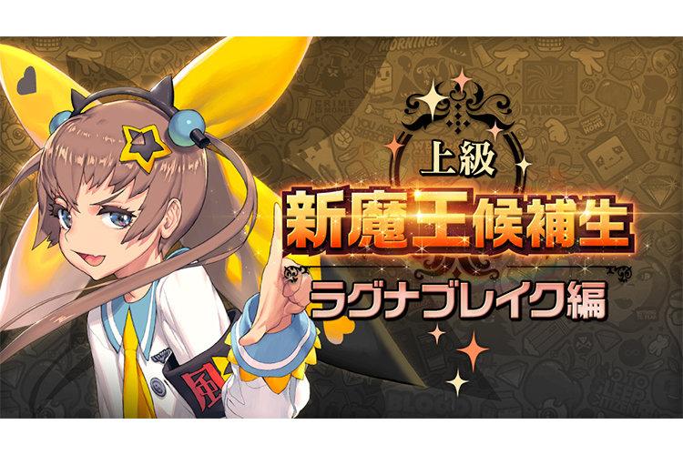 Blog_上級ガイド