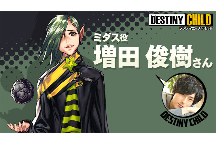 Blog_ミダス