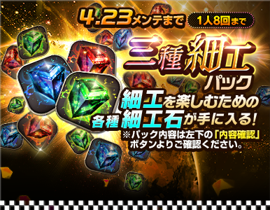 item_option_epic_pack_04