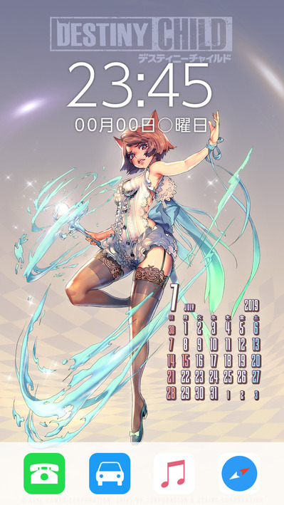 カレンダー_サロメ_ios_サンプル