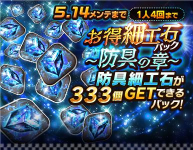 item_option_pack_07
