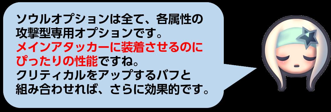 20190131_cartapack02