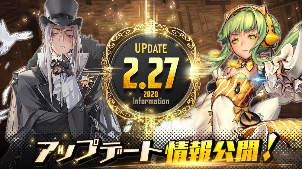 ★sns_update_0227