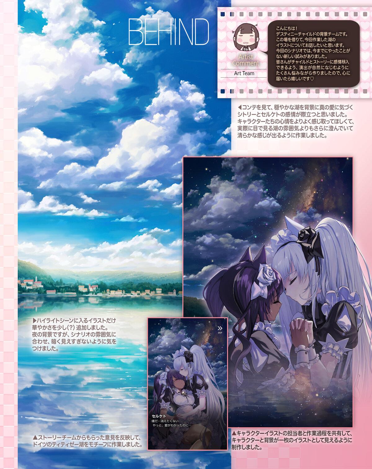 RB_17_background_jp
