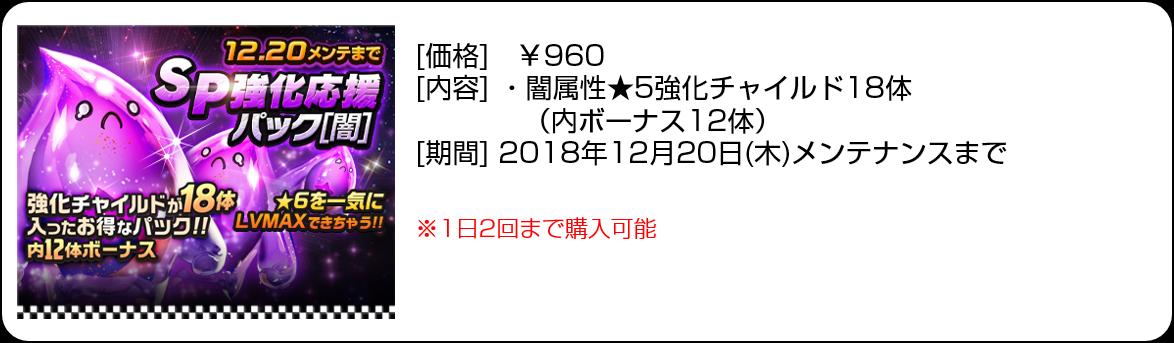 20181129_shop1