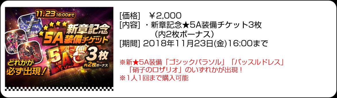 20181115_shop2