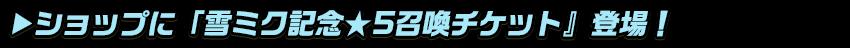 titlesub_ver2(ショップ)