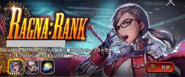 bandicam 0042