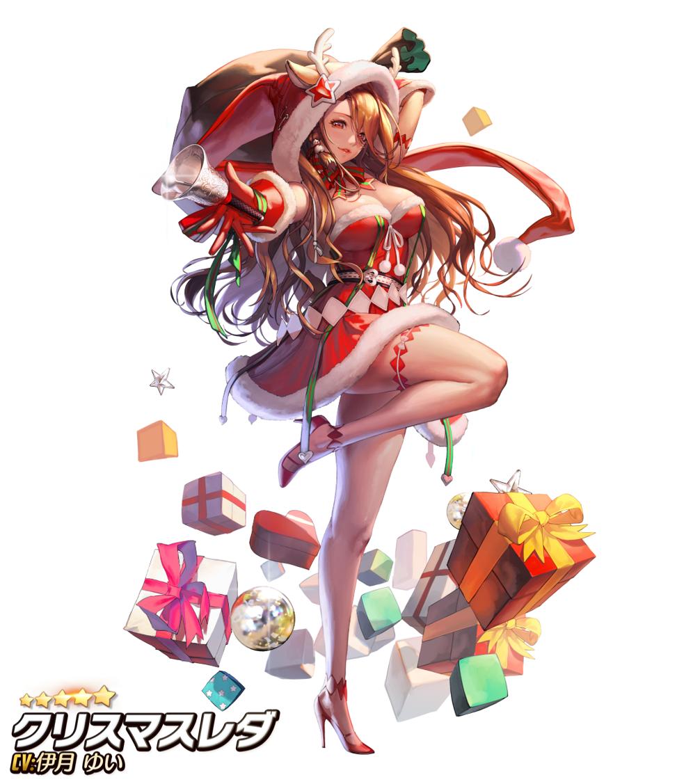 クリスマスレダ紹介画像