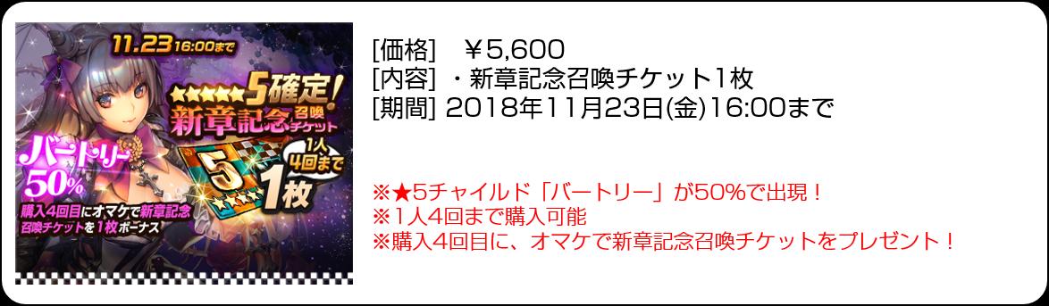 20181115_shop1