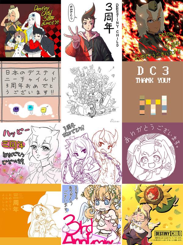 일본3주년_小.png