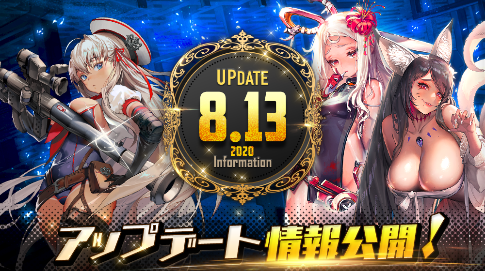 ★sns_update_0813