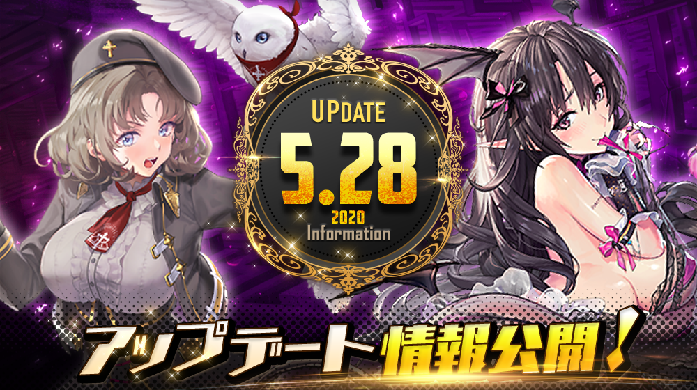 ★sns_update_0528