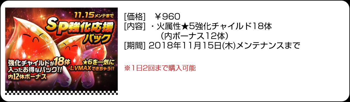 20181031_shop2