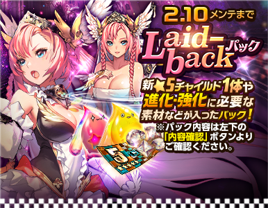 special_pack_02