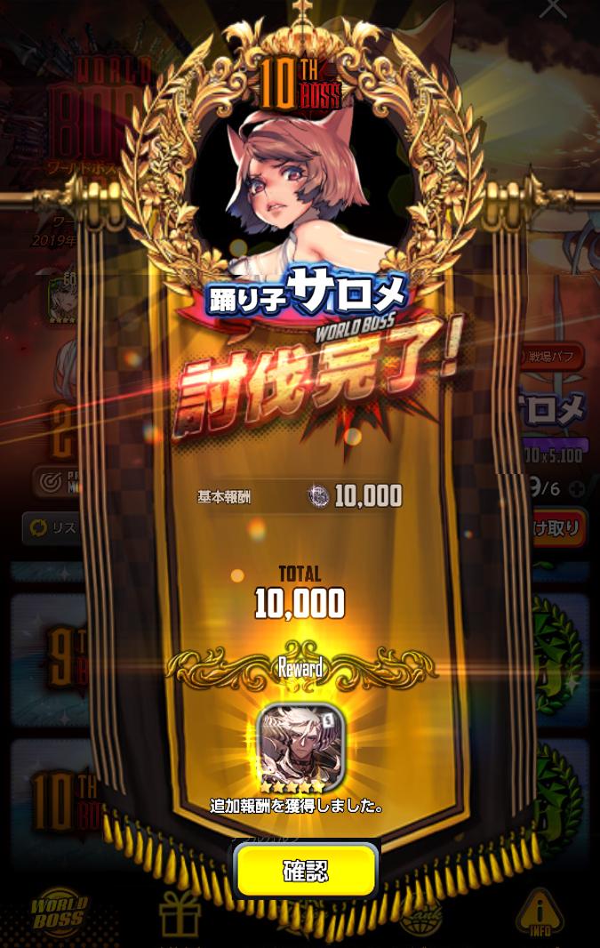 WB事前告知_5