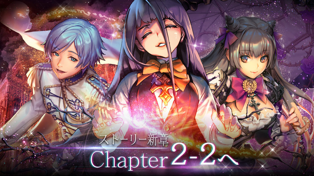 sns_CH2_2新章