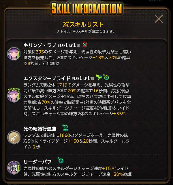SnapCrab_2020-10-19_13-26_No-0000