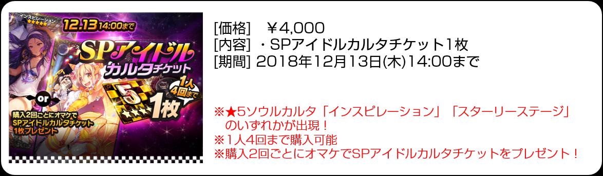20181129_shop7