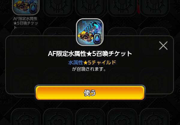 WS005108