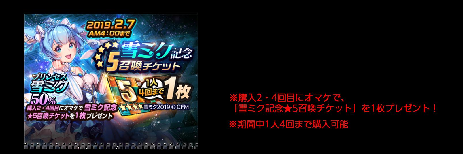 ショップ_ブログ2