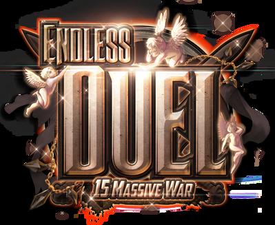 ENDLESS_DUEL_LOGO