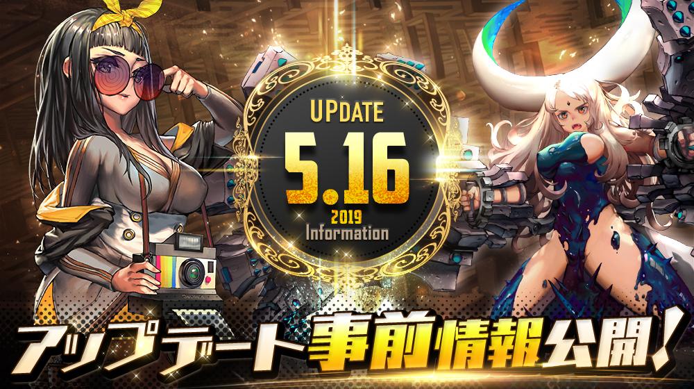 sns_update_0516_引き2