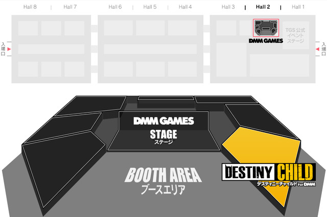 TGS_BOOTH_MAP