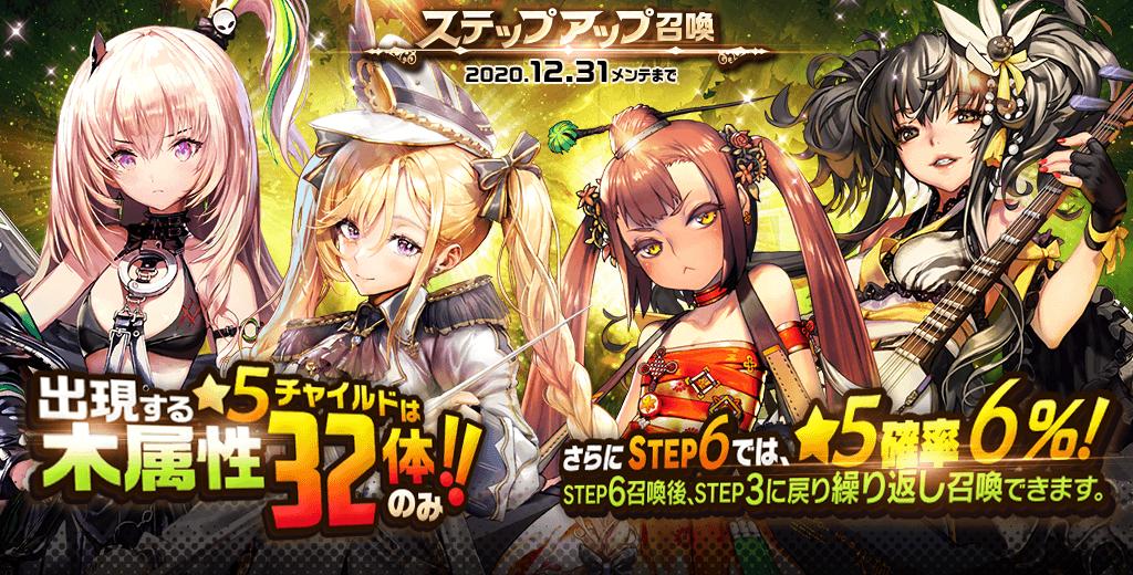 step9_bg_base_01