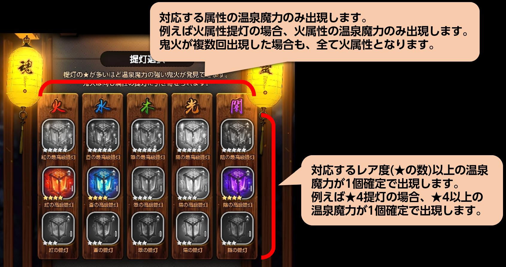 20190425_温泉10
