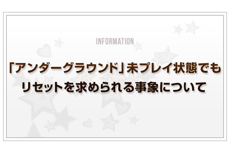 Blog_UG