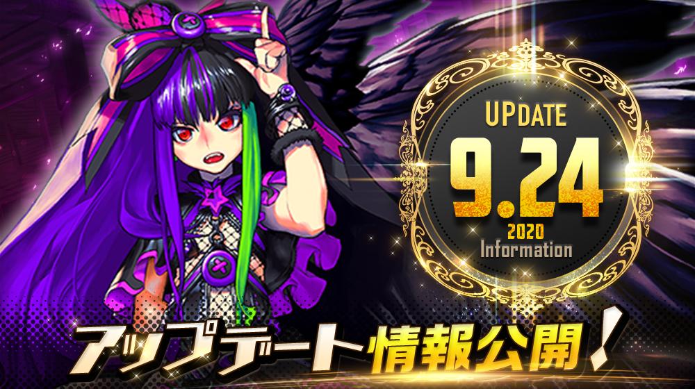 0924_Update_SNS