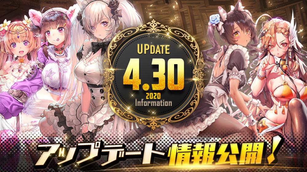 ★sns_update_0430v2