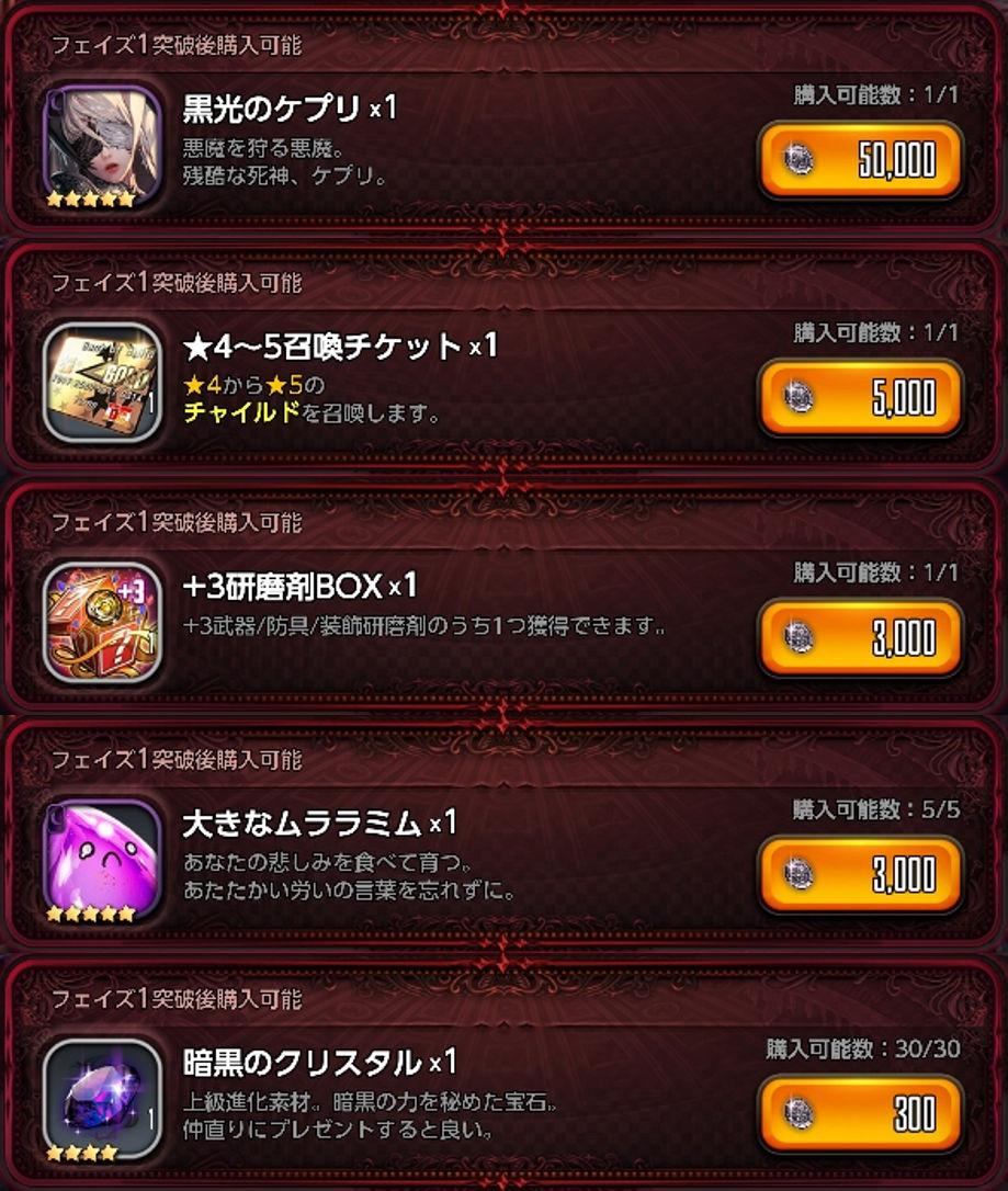 20180314_shop2