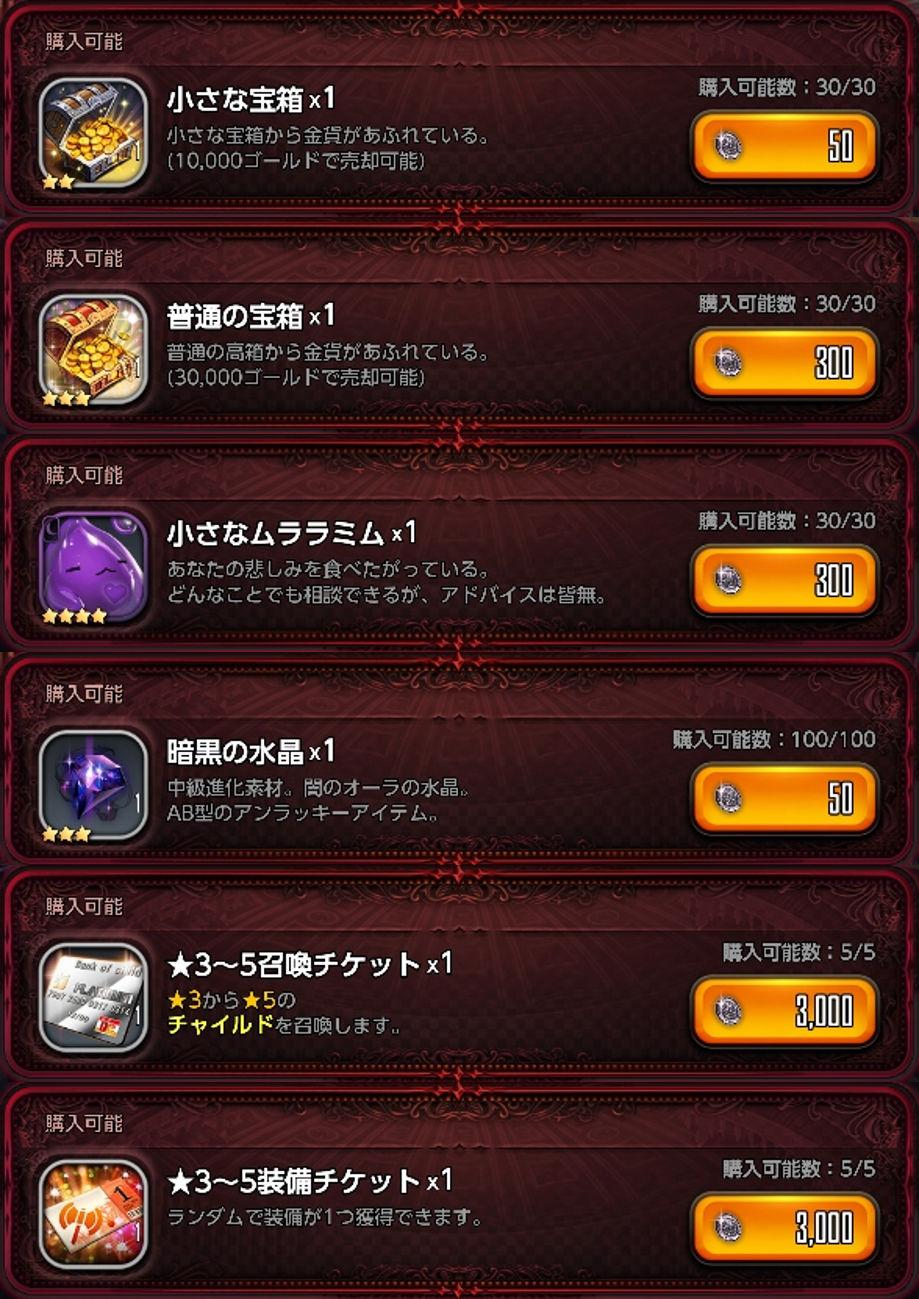 20180314_shop1
