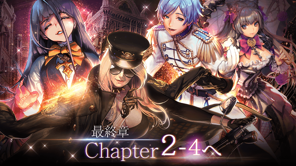 sns_Chapter2-4