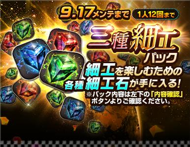 item_option_pack_05