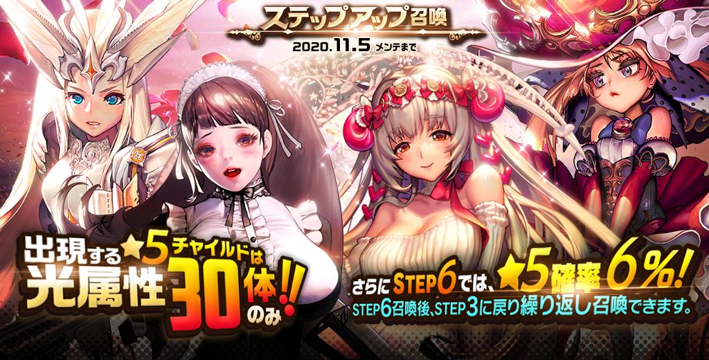 step90_bg_base_01