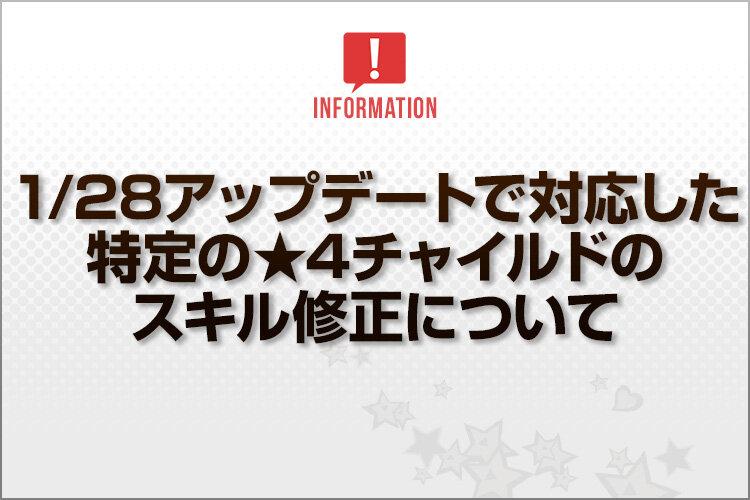 Blog_0128不具合