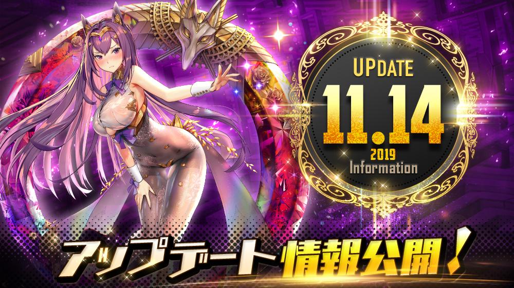 sns_update_1114
