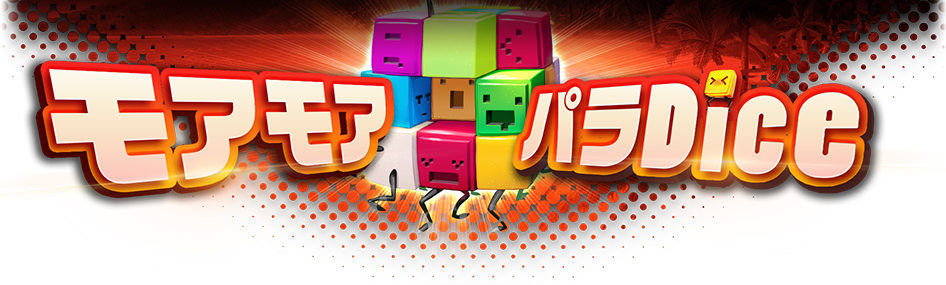 ele_dice_title_header
