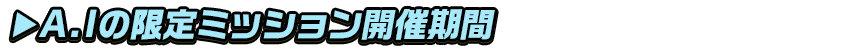titlesub_v2