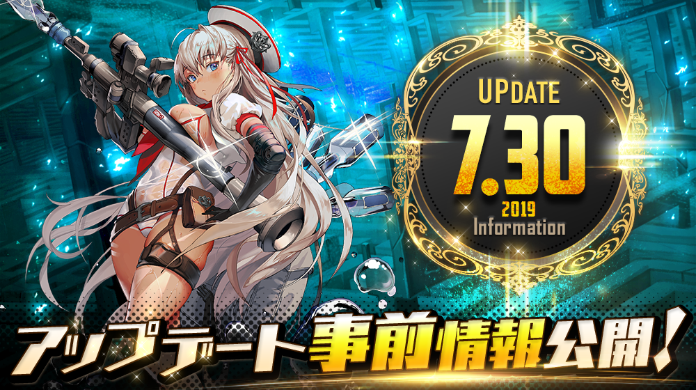 sns_update_0730