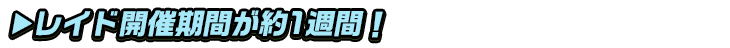 titlesub_ver2_0