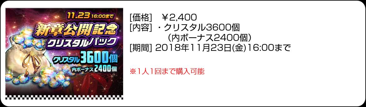 20181115_shop3